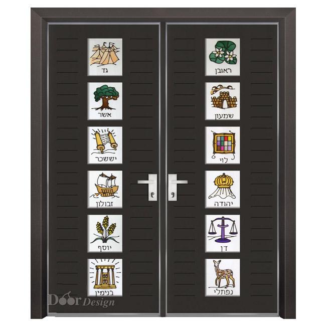 דלת כניסה כפולה לבתי כנסת מסדרת פלדיניום הכוללת 12 חלונות ויטראז׳ של 12 השבטים