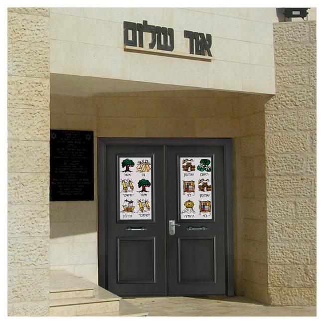 דלת פלדה בבית כנסת