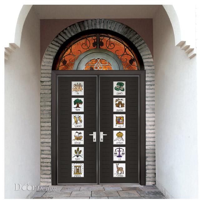 דלת כניסה לבית כנסת